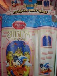 Store_shibuya