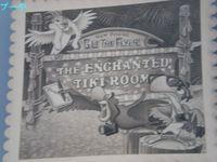 Tikiroom_get_the_fever